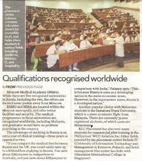 Worldwide qualifications
